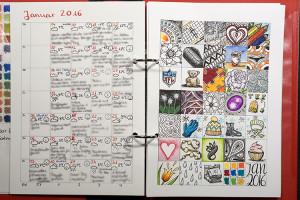 Kalender Januar 2016 Übersicht